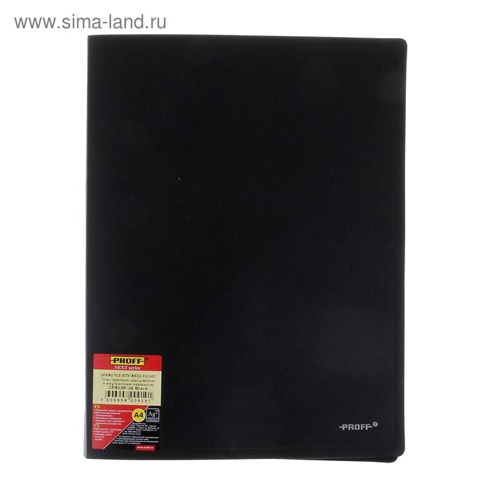 Папка А4 с пружинным скоросшивателем и внутренним карманом Next 600мкм, черная