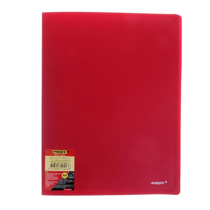 Папка А4 с пружинным скоросшивателем и внутренним карманом Next 600мкм, красная
