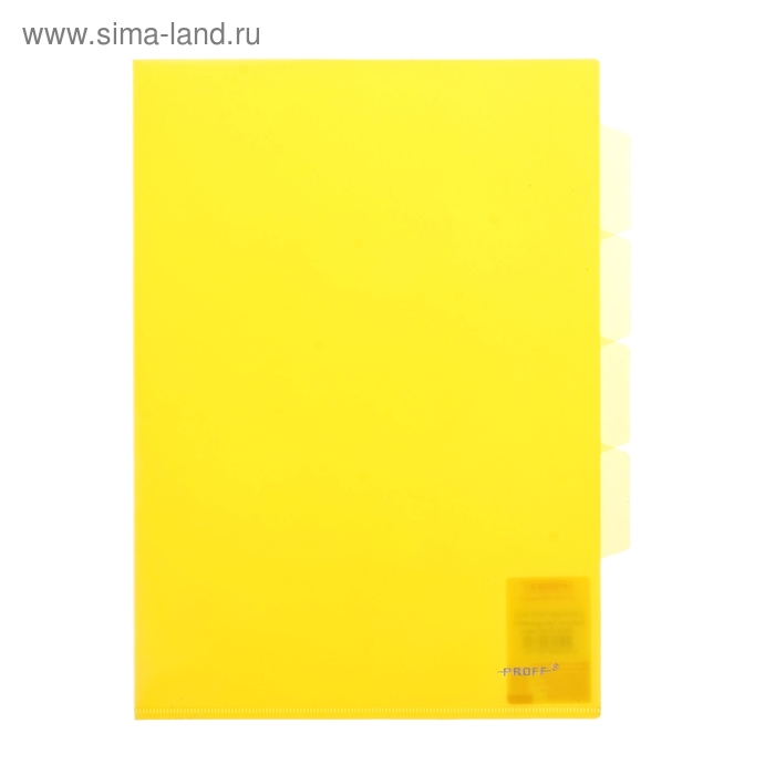 Папка-уголок A4, с тремя отделениями прозрачная желтая 0,18мм