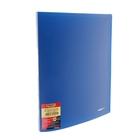 Папка А4 с пружинным скоросшивателем и внутренним карманом Next 600мкм, синяя