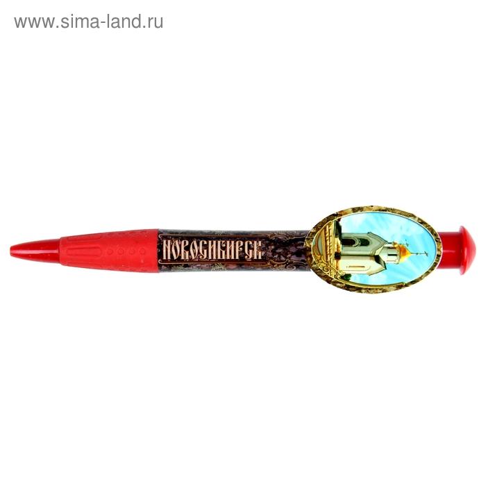 """Ручка-гигант """"Новосибирск"""""""