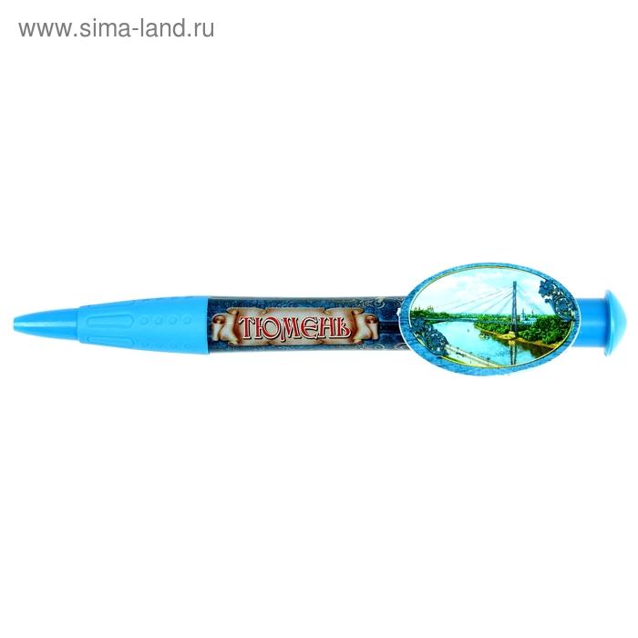 """Ручка-гигант """"Тюмень"""""""