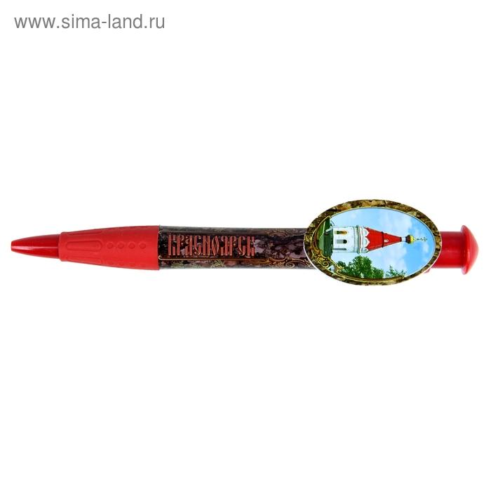 """Ручка-гигант """"Красноярск"""""""