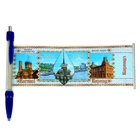 Ручка-флажок «Барнаул»