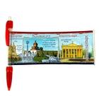 Ручка-флажок «Новокузнецк»