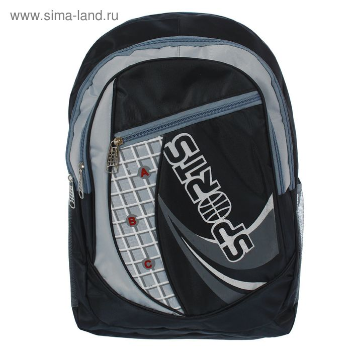 Рюкзак молодёжный Sports, 1 отдел, 3 наружных и 2 боковых кармана, чёрный/серый