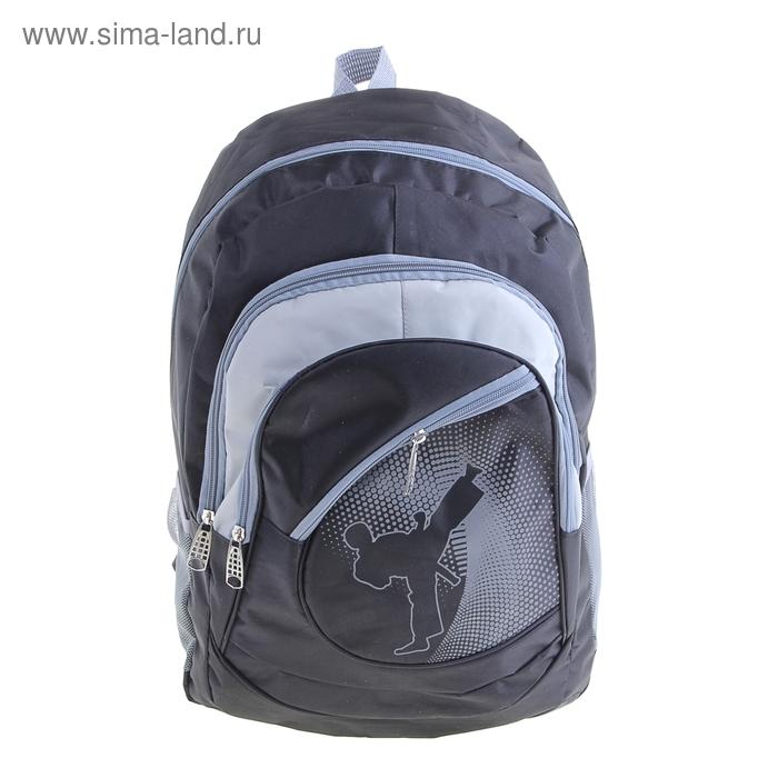 """Рюкзак """"Каратист"""", 1 отдел, 3 наружных и 2 боковых кармана, чёрный/серый"""
