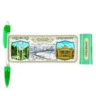 Ручка-флажок «Оренбург»
