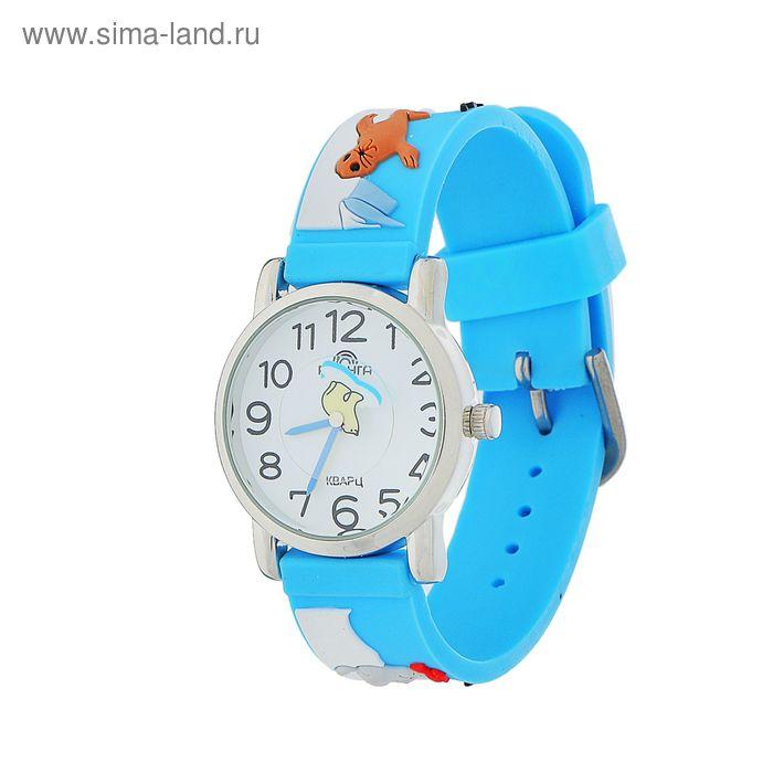 Часы наручные детские Радуга, бело-голубые морские обитатели