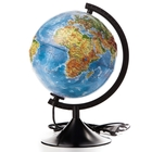 Глoбус физико-политический рельефный «Классик», диаметр 210 мм, с подсветкой