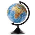 """Глобус физический диаметр 210мм """"Классик"""""""