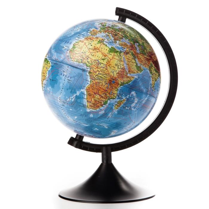 Глобус физический «Классик», диаметр 210 мм