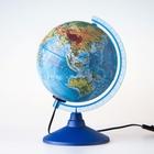 Глобус физико-политический, диаметр 210 мм, с подсветкой, цоколь