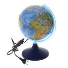 Глобус физический «Классик Евро», диаметр 210 мм, с подсветкой