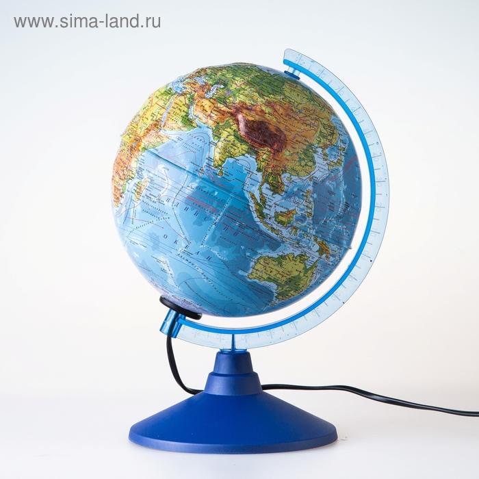 """Глобус физический рельефный диаметр 210мм """"Классик Евро"""" с подсветкой"""