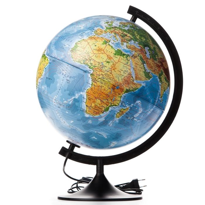 Глобус физический «Классик», диаметр 320 мм, с подсветкой