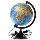 Глобус физико-политический «Классик», диаметр 210 мм, с подсветкой