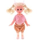 Кукла «Модница», в пакете, МИКС