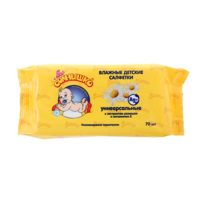 Салфетки влажные «Моё солнышко» детские с ромашкой, 70 шт