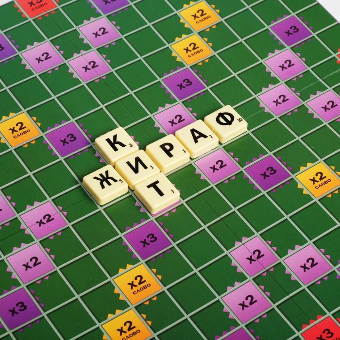 игра составление слов из набора букв