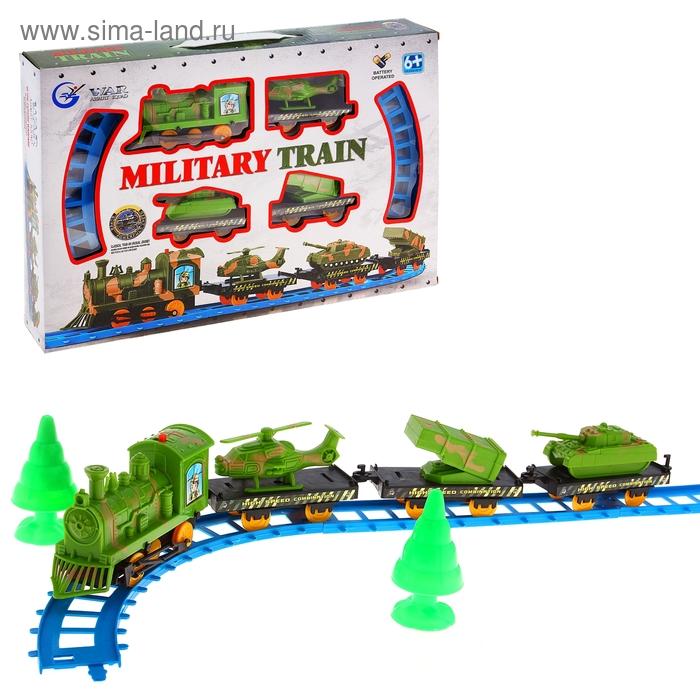 """Железная дорога """"Военный паровоз"""", работает от батареек"""