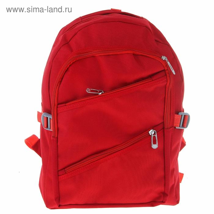 """Рюкзак молодёжный """"Однотонный"""", 1 отдел, 3 наружных и 2 боковых кармана, цвет красный"""