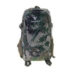 """Рюкзак туристический """"Милитари"""", 1 отдел, отдел для ноутбука, 2 наружных и 2 боковых кармана, усиленная спинка, цвет хаки"""