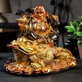"Копилка ""Хотэй на жабе"", глянец, бронзовый цвет, 27 см"