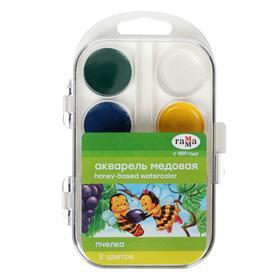 Акварель 8 цветов «Гамма» «Пчёлка», медовая, без кисти, пластик
