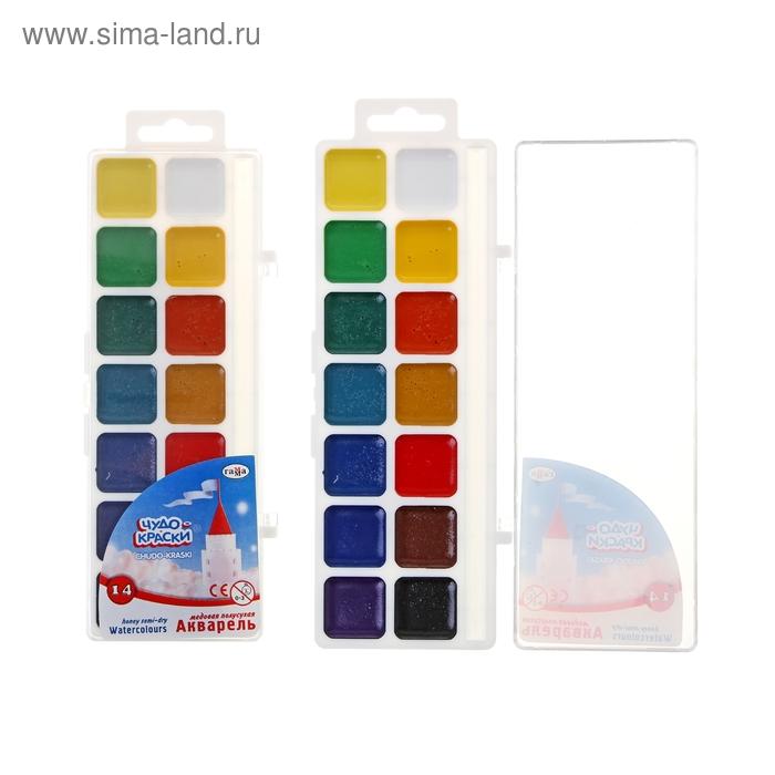 Акварель «Гамма ЧУДО-КРАСКИ», 14 цветов, в пластиковой коробке, без кисти