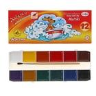 Акварель «Гамма МУЛЬТИКИ», 12 цветов, в картонной коробке, с кистью