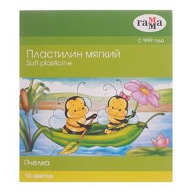 Пластилин мягкий (восковой) 10 цветов 123 г, «Гамма» «Пчелка»
