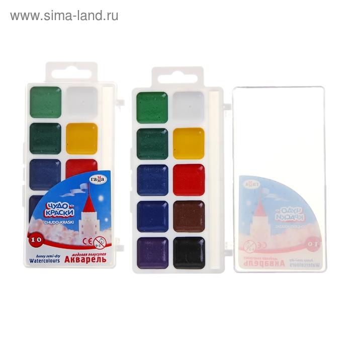 Акварель «Гамма ЧУДО-КРАСКИ», 10 цветов, в пластиковой коробке, без кисти