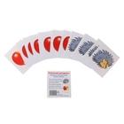 Счетный материал: набор из 20 карточек, ёжики, яблоки