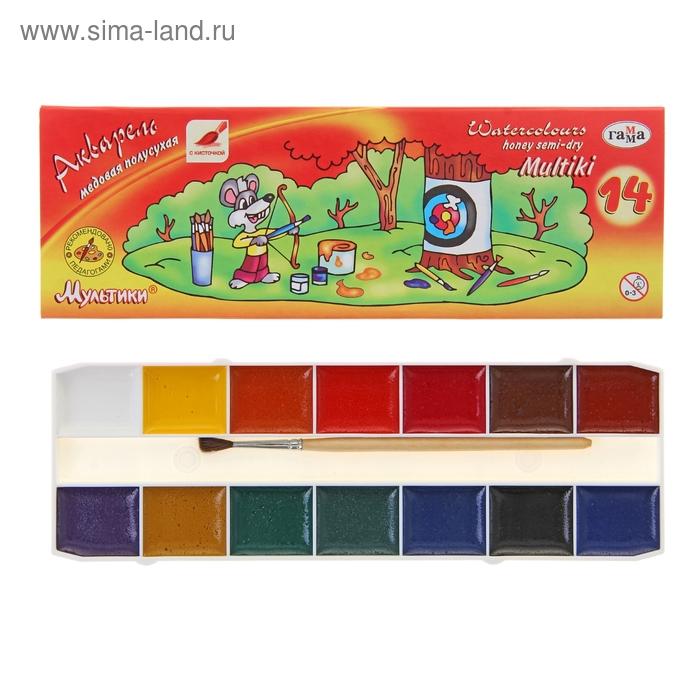 Акварель «Гамма МУЛЬТИКИ», 14 цветов, в картонной коробке, с кистью