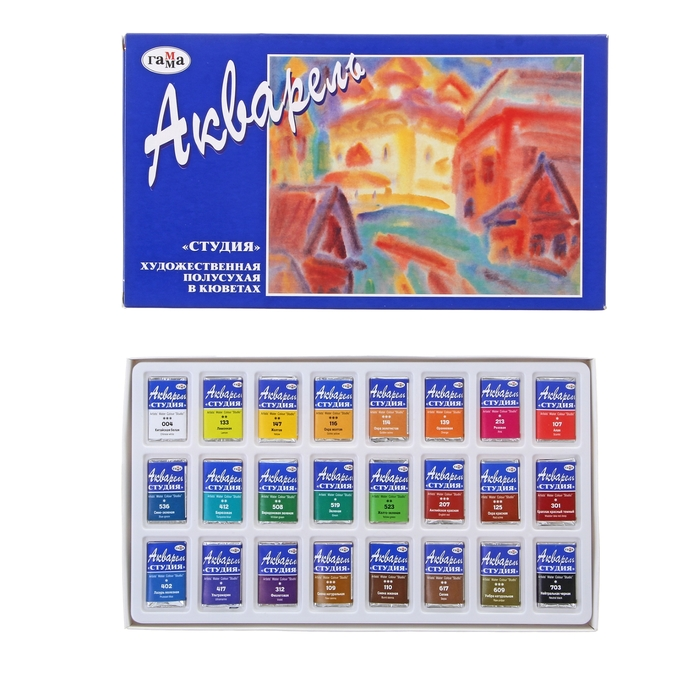 Акварель художественная набор в кюветах 24 цвета х 2.5 мл, «Гамма» «Студия»