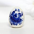 Сувенир «Яйцо», малое, 3 см, гжель