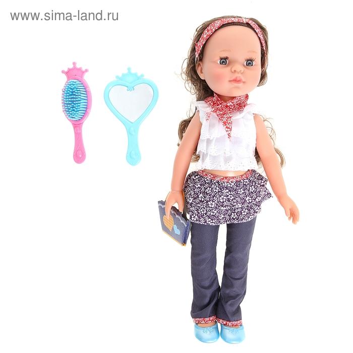 "Кукла ""Модница"", с аксессуарами, в пакете, 42 см"