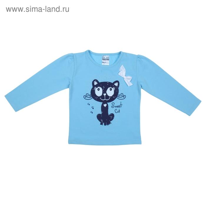 """Джемпер для девочки """"Котенок со стразами"""", рост 98см (30), цвет голубой 700-464"""