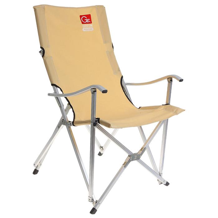 Кресло складное Premium, алюминий, чехол, 68 х 57 х 93 см
