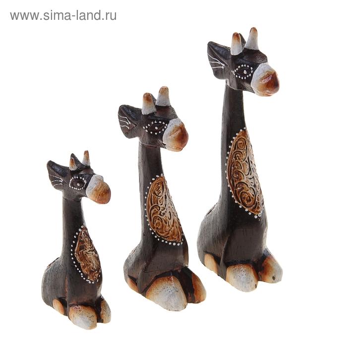 """Набор жирафов """"Жирафы с резным орнаментом"""""""
