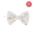 Карнавальная бабочка с пайетками, световая, цвет белый