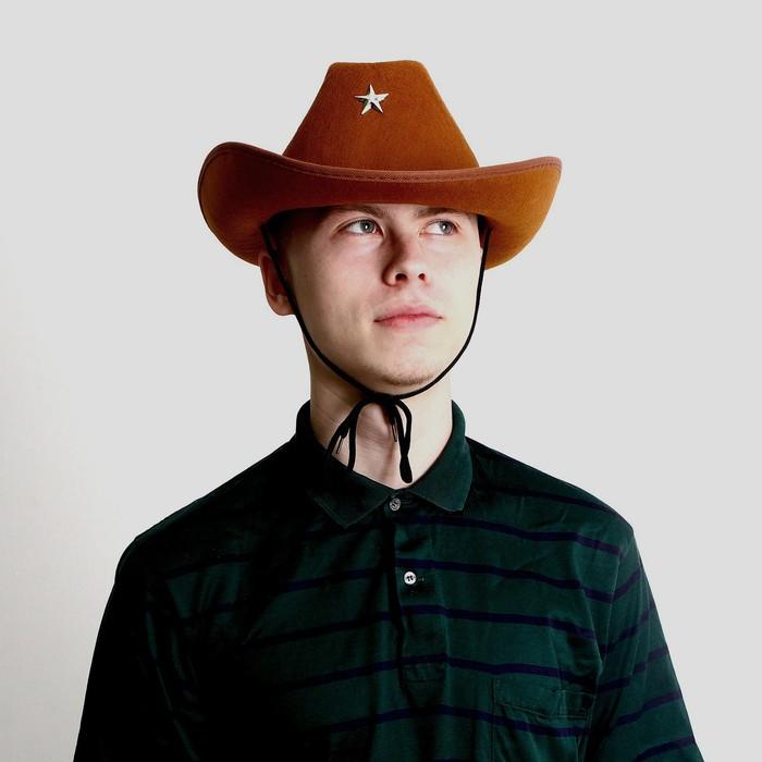 Карнавальная шляпа «Шериф», детская, на резинке, р-р. 52-54, цвет коричневый