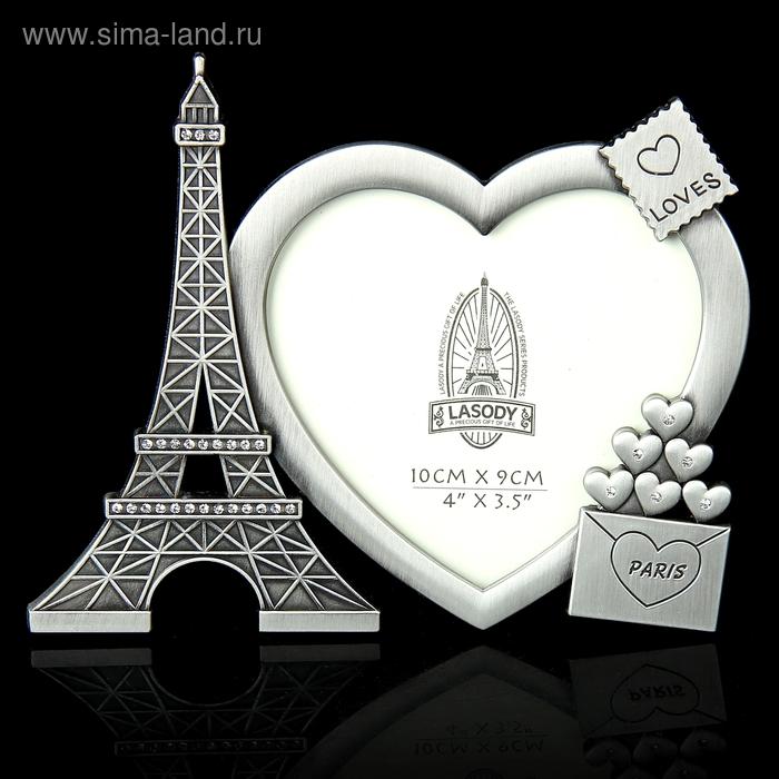 """Фоторамка """"Из Парижа с любовью"""" стразы 9 х10 см"""