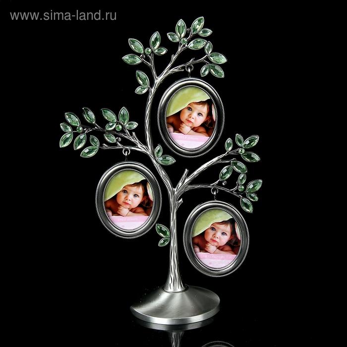 """Фоторамка на 3 фото """"Деревце с изумрудными листиками"""" стразы"""
