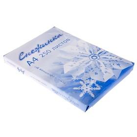 """Бумага А4, 250 листов """"Снежинка"""", 80г/м2, белизна 146% CIE, класс С"""