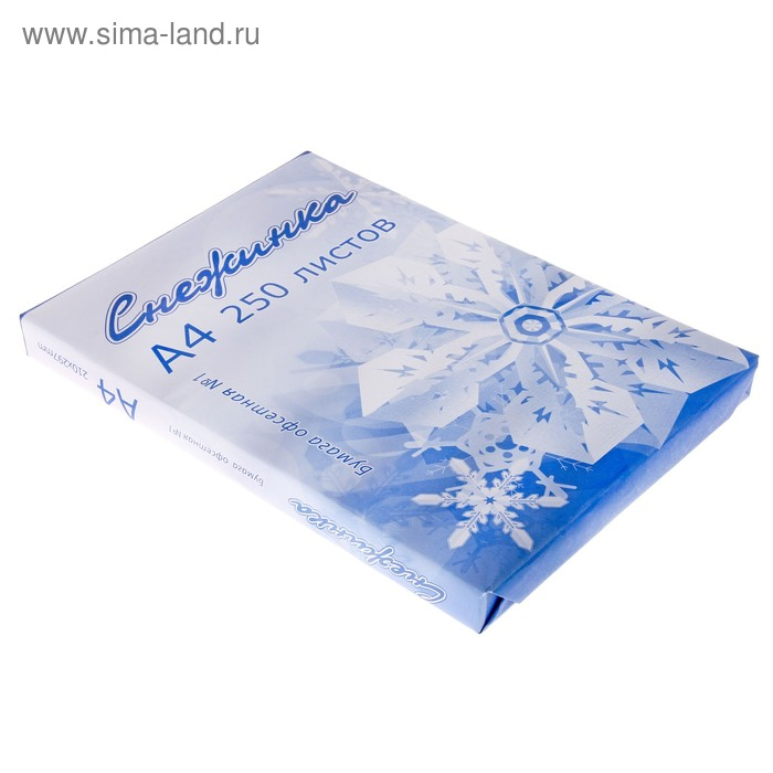 """Бумага А4, 250 листов """"Снежинка"""""""