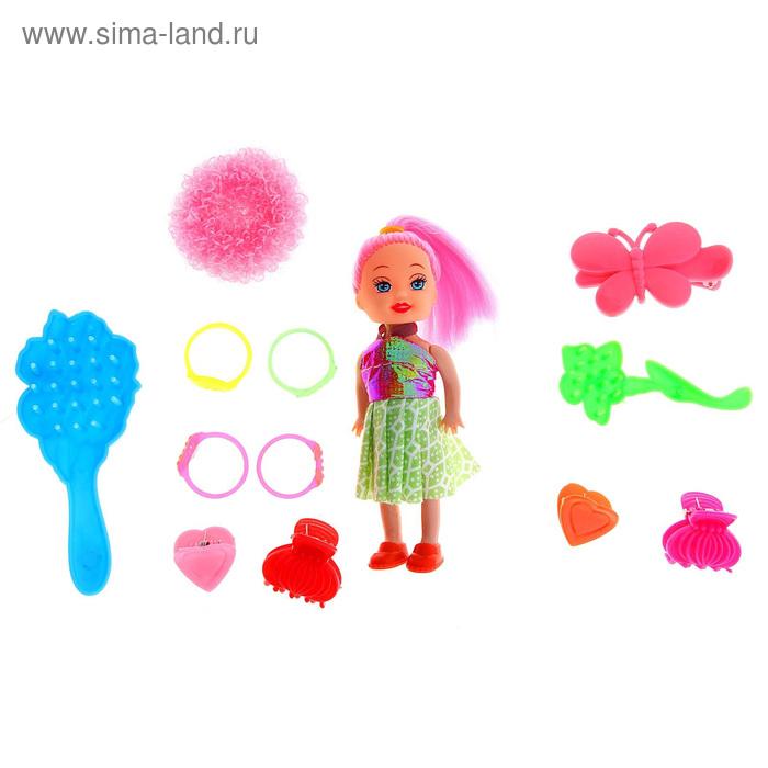 "Кукла малышка ""Маленький парикмахер"" с аксессуарами, МИКС"