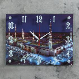 """Часы настенные, серия: Город, """"Мекка"""", 30х40  см, микс"""