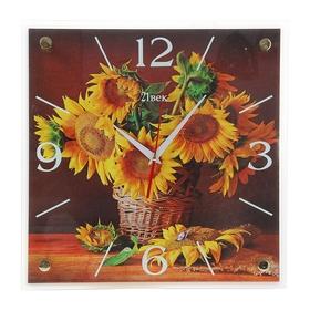 """Часы настенные, серия: Цветы, """"Подсолнухи в корзине"""", 35х35  см, микс"""